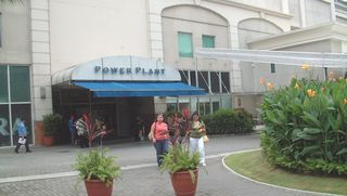 Dscf8124_power_plant_mall