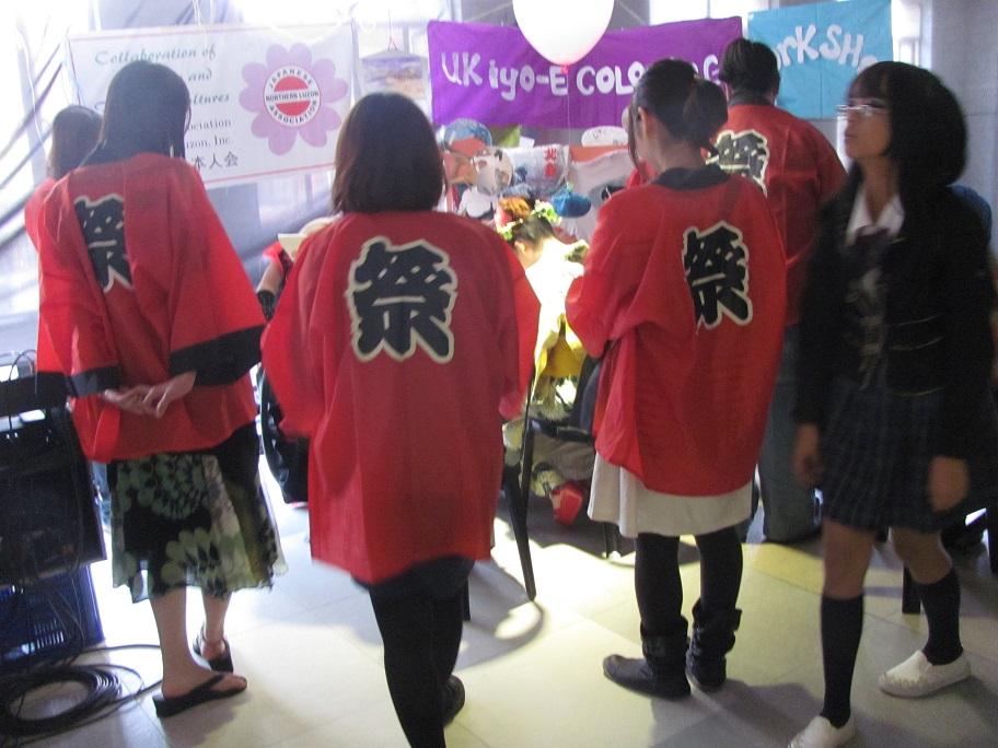 E_japan_fusion_by_kk_082