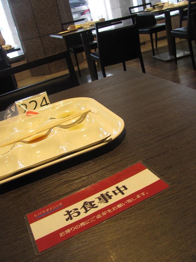 Bimg_7890a