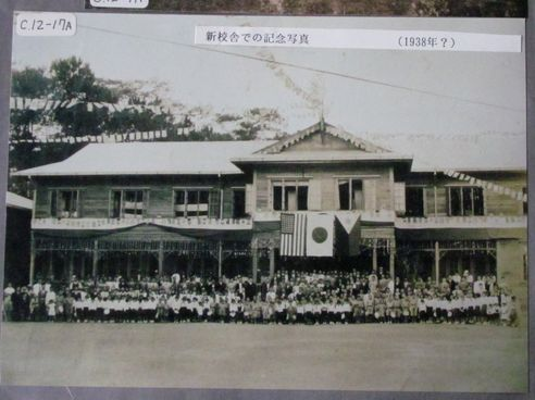 Baguio_japanese_school_before_wwii_