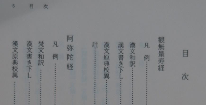 Img_2621
