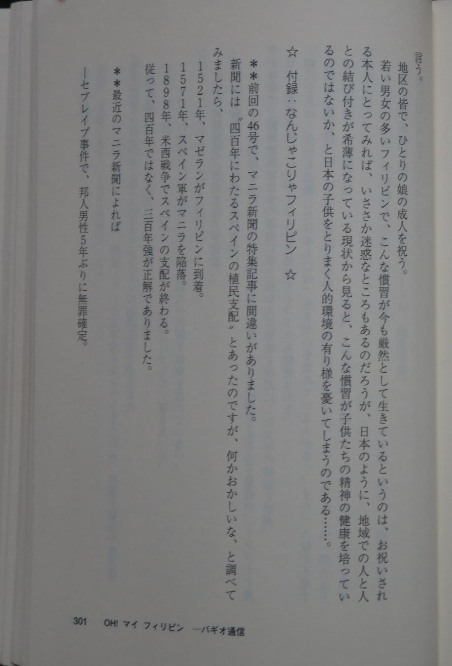Img_5336b