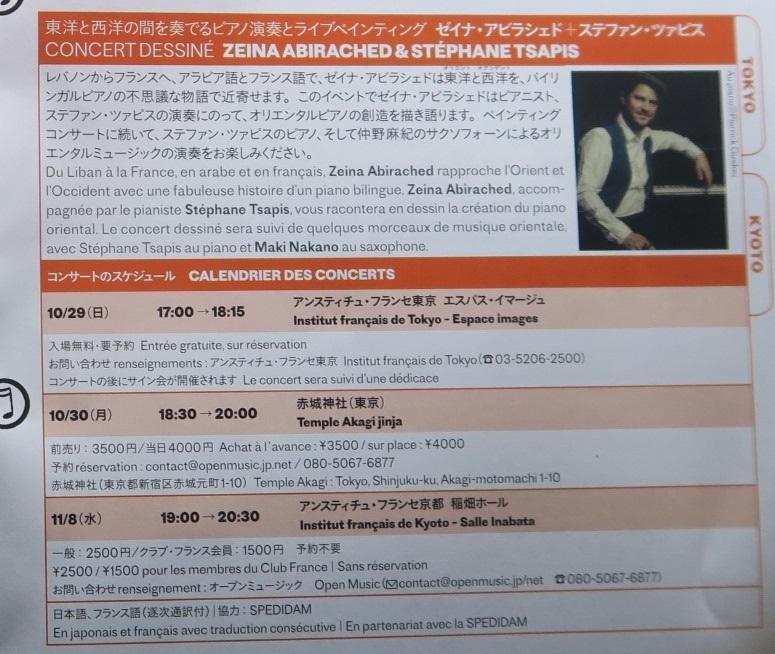 5_oriental_piano_112a