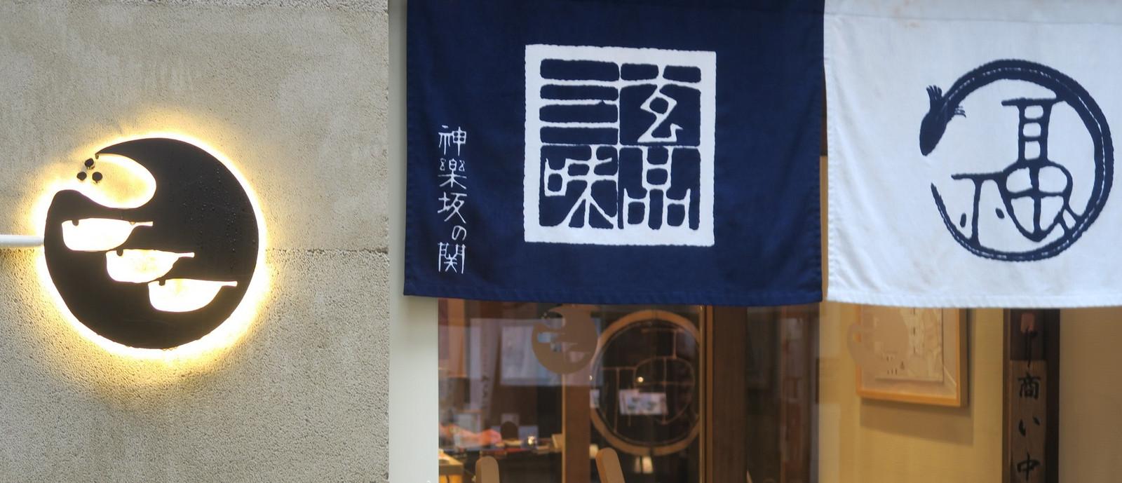 Oriental_piano_079