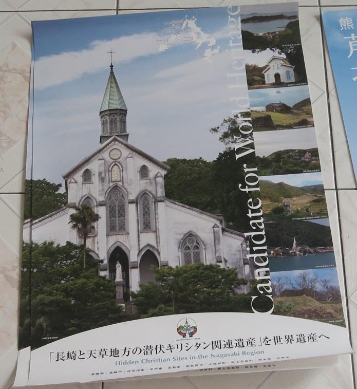 016_013_nagasaki_urakami_cathedral_
