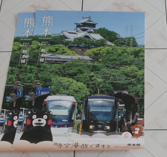 022_015_kumamoto_kumamoto_jyo_castl